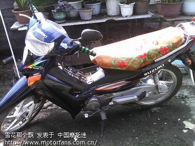 弯梁世界 济南铃木弯梁摩托车