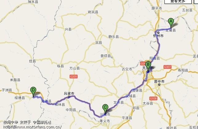 州—太原—清徐—交城