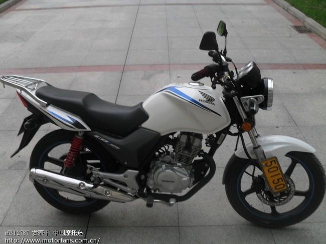 新大洲本田 - 摩托车论坛 - 中国第一摩托车论坛 - 摩旅进行到底!