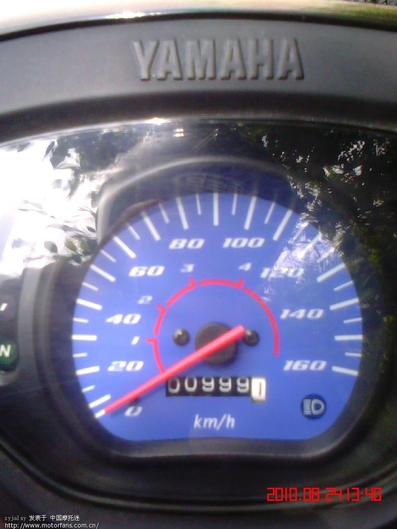0km换机油 踏板论坛 雅马哈踏板摩托 摩托车论坛 中国第一摩托车论图片