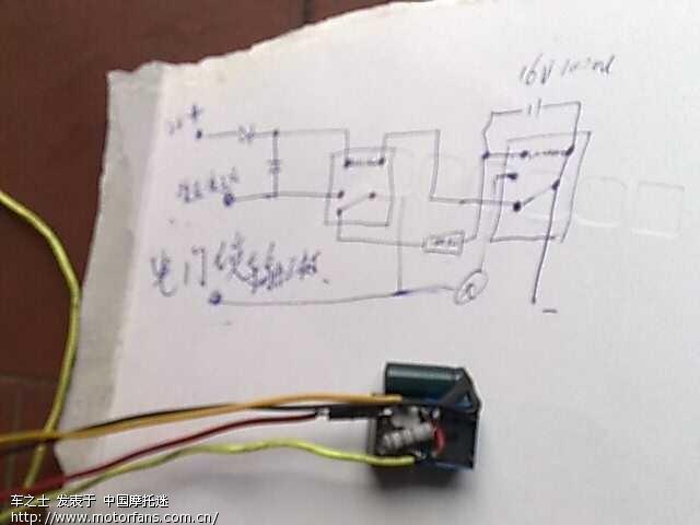 关于智能电路锁发动机的电路图 维修改装 摩托车论坛 中国第一摩托图片