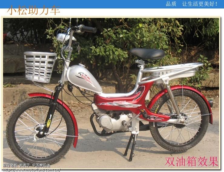 燃油助力车/原装进口日本发动机/小松助力自行车  款式:小松燃油助