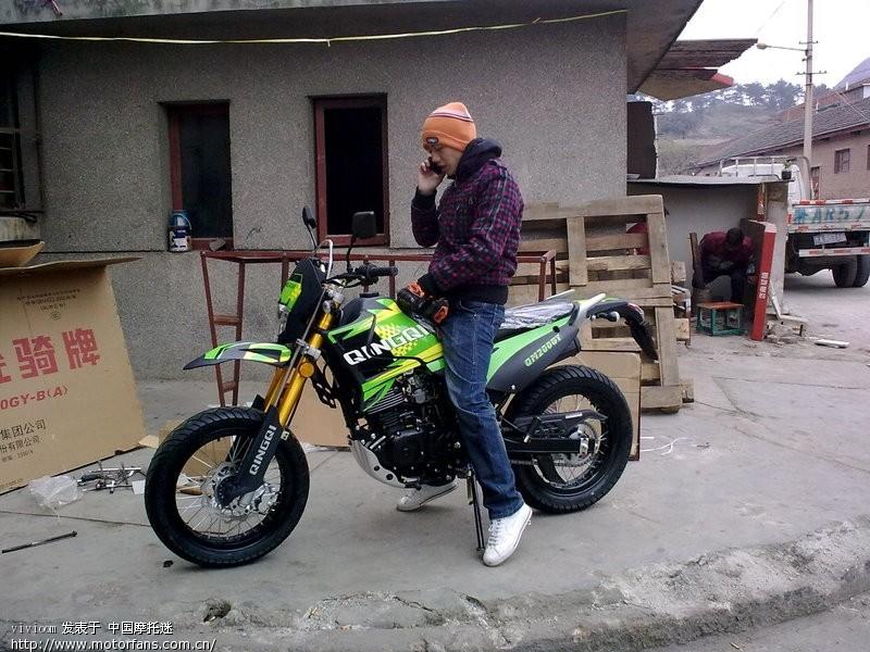 轻骑gs00_