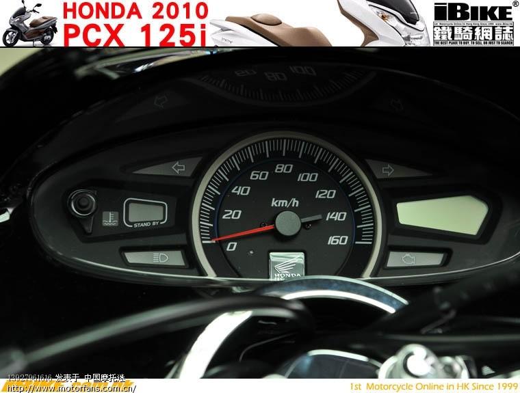 日本本田专用机油看起来是好东西 附本田PCX精美图高清图片