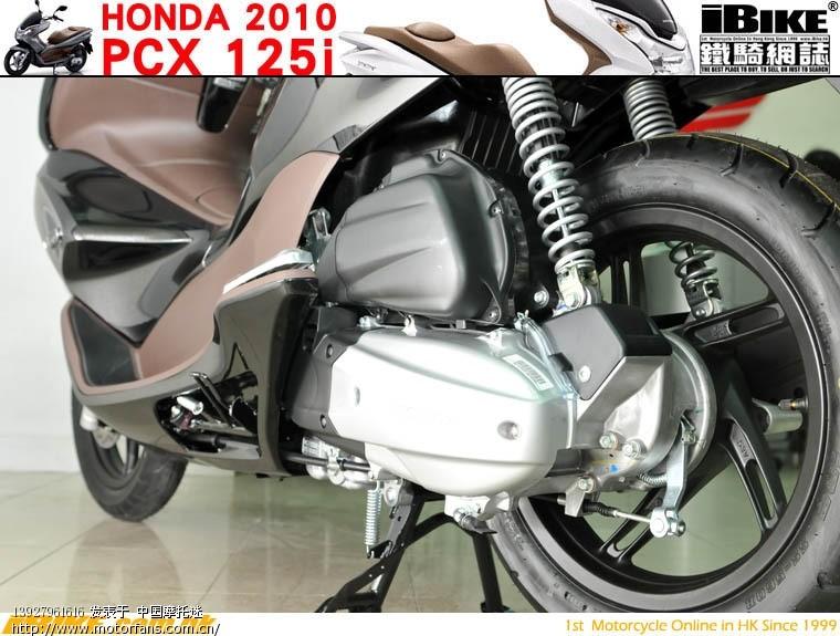 本田踏板摩托车讨论区 日本本田专用机油看起来是好东西 附本田PCX高清图片