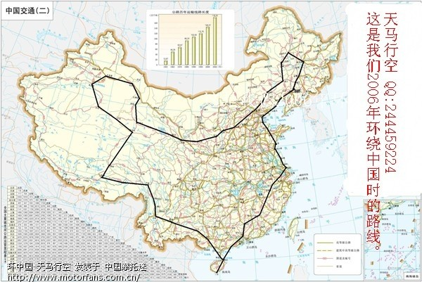 地图 600_401