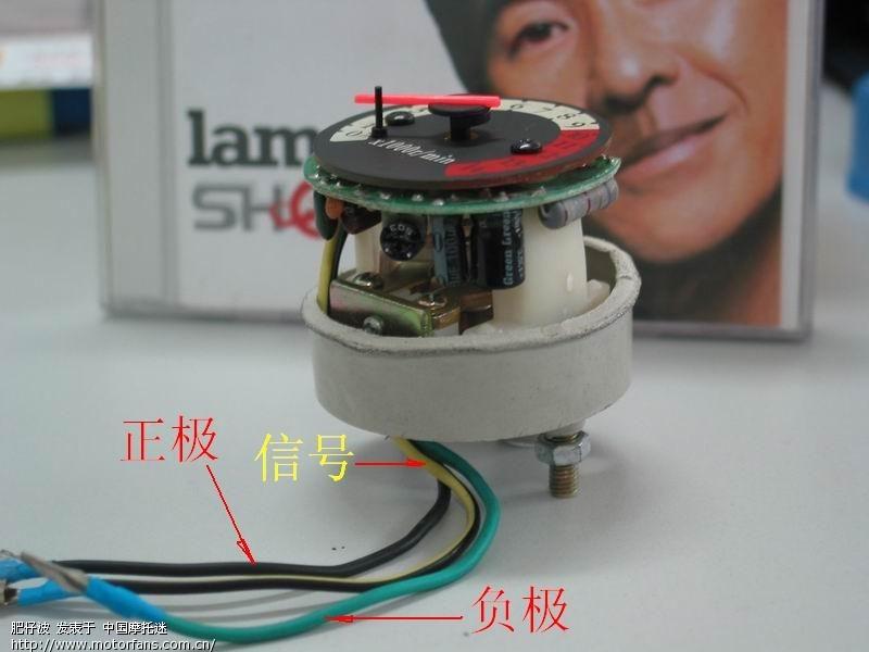 关于电感转速表 - 维修改装 - 摩托车论坛 - 中国第一