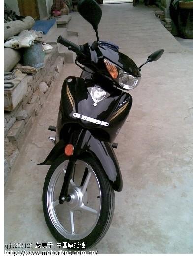 摩托车论坛 踏板论坛 雅马哈踏板摩托 03 求助:建设雅马哈f8的大灯