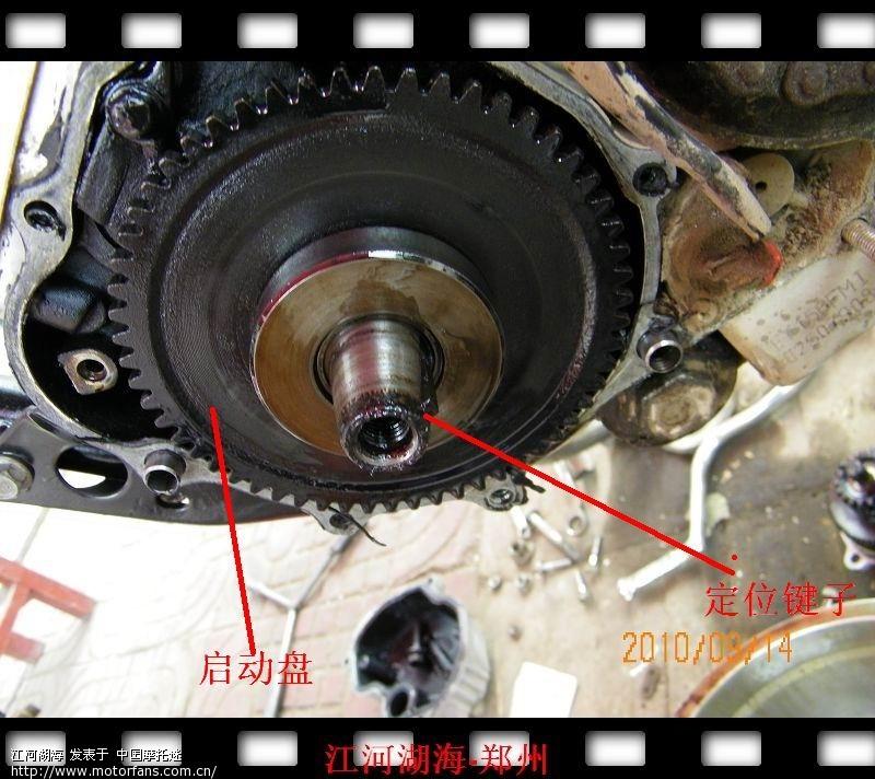 顶杆机换凸轮摇臂 - 维修改装 - 摩托车论坛 - 中国第