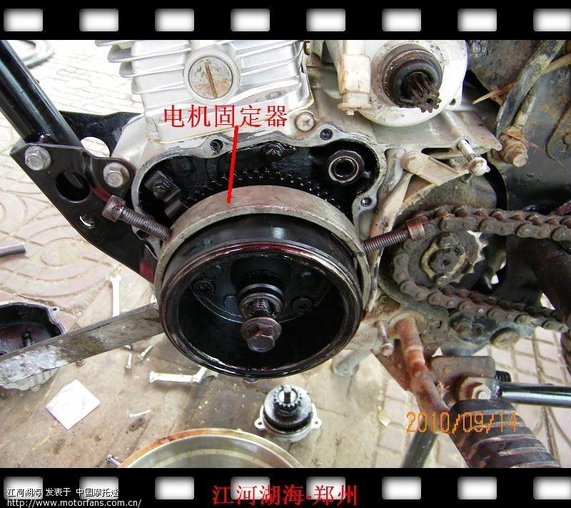 顶杆机换凸轮摇臂 - 维修改装 - 摩托车论坛 - 中国第一摩托车论坛