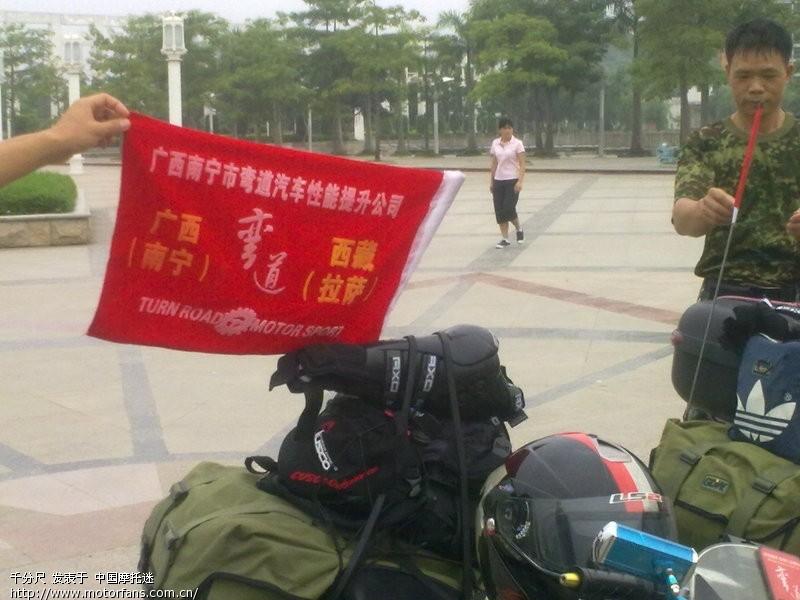 ...庆摩友交流区 广西摩友求助 中国第一摩托车论坛 摩旅进行到底
