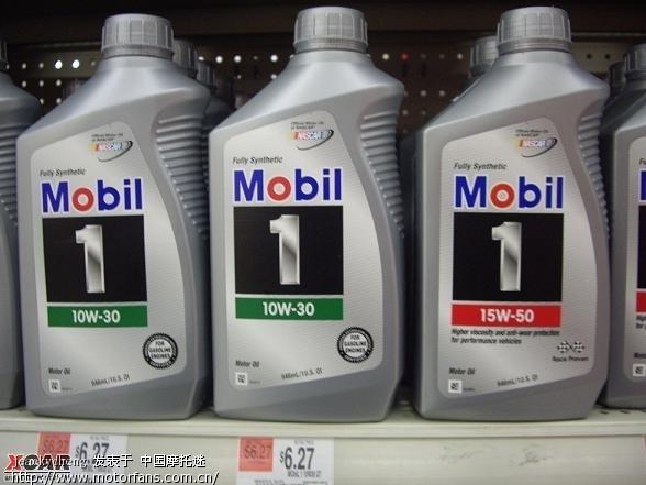 超市拍的美孚机油图片