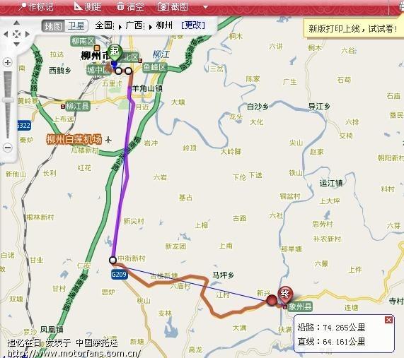 东乡-武宣-柳州