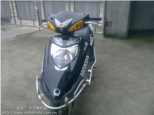 杭州出个本田佳颖-五羊本田-踏板车讨论专区-摩托车