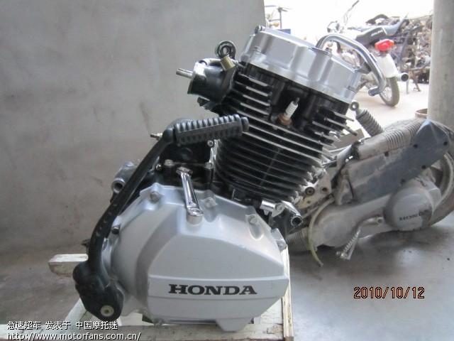 二手摩托发动机,汽油发动机,长江750发动机_点力图库
