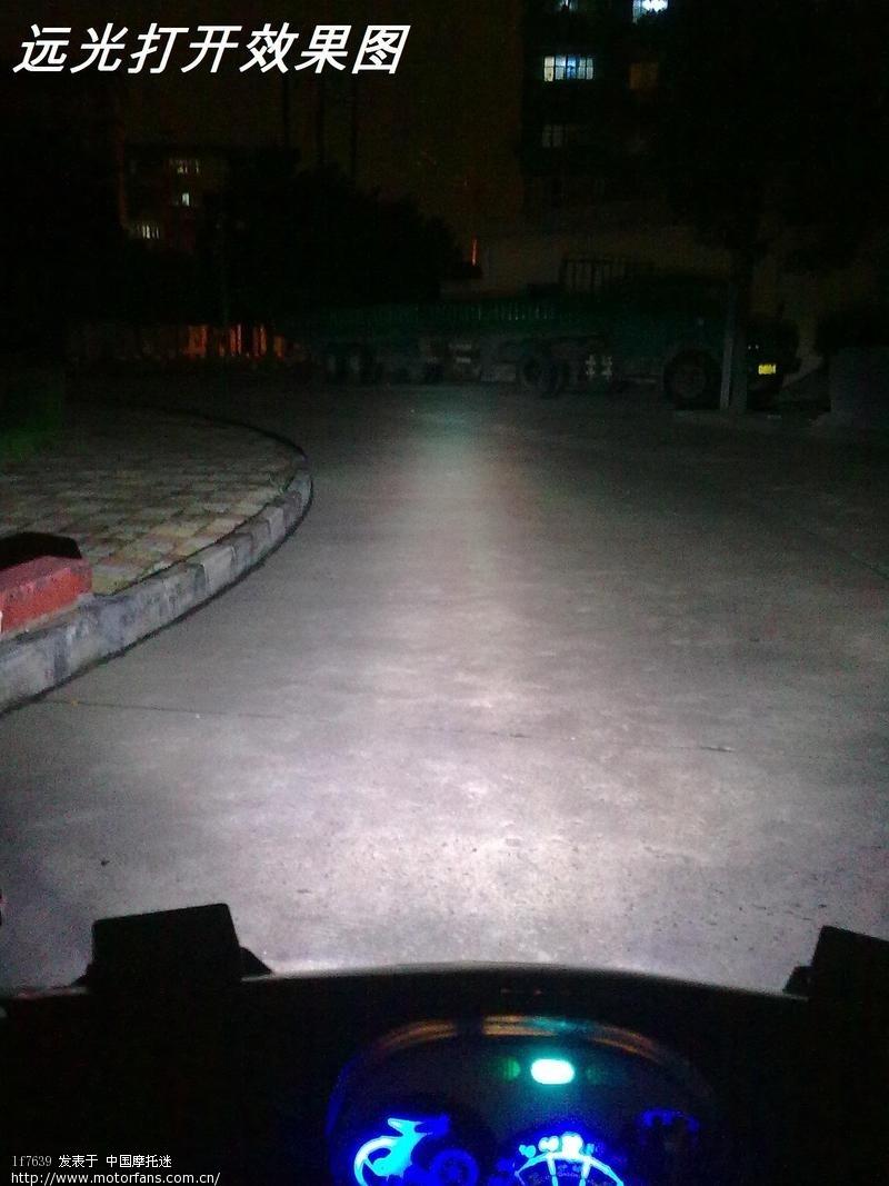 再秀秀我的车夜间灯光效果图!