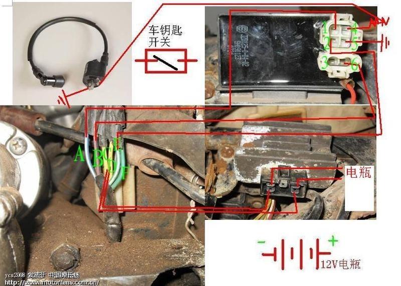 磁电机的蓝白接点火器【4个插头】的左上角