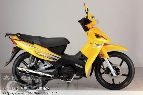 摩托车颜色搭配