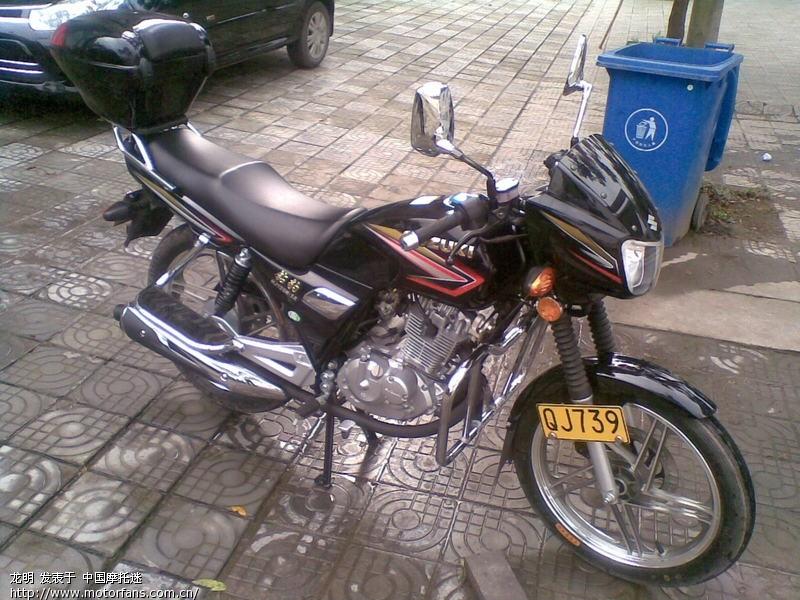 终极一�Lk�K��Y��_偶的第一辆摩托车黑色钻豹hj125k-3a