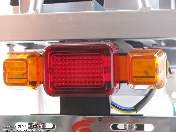 标题: 邦德双油箱载重燃油助力车跟进完整报告