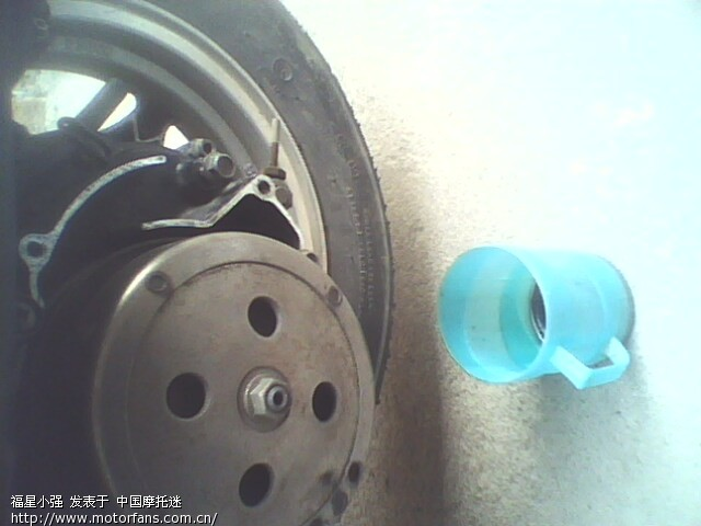 换齿轮油及汽油滤芯方法 有图