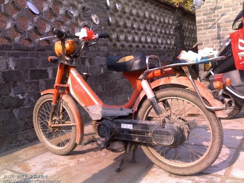 弯梁摩托车.