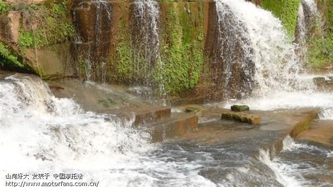 壁纸 风景 旅游 瀑布 山水 桌面 670_376