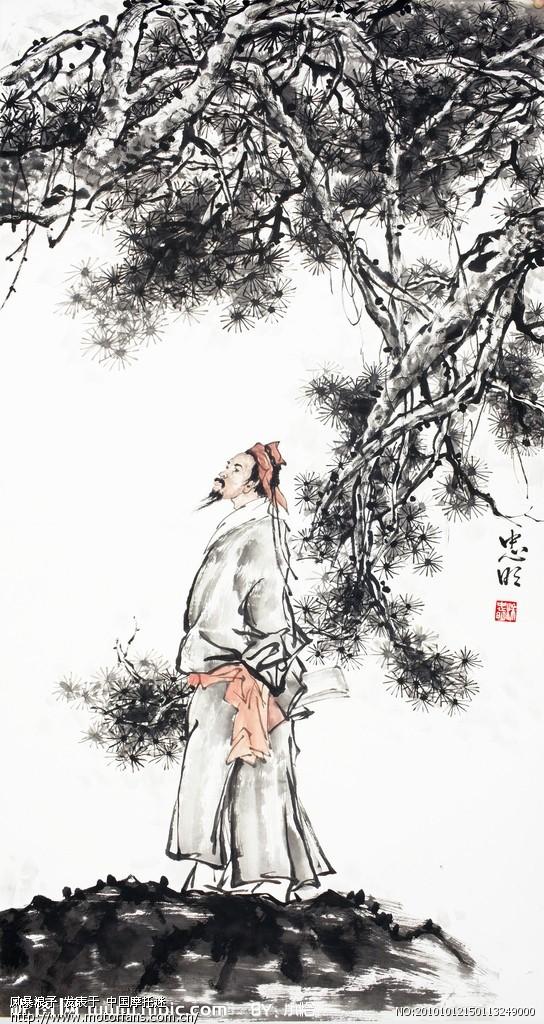 大诗人李白与摩托文化