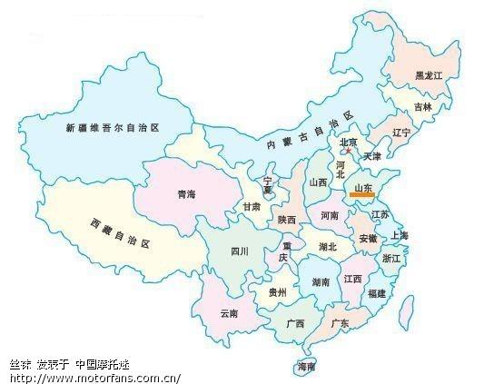国家4a级景区--11月13日山东省新泰市莲花山游记  中国地图.