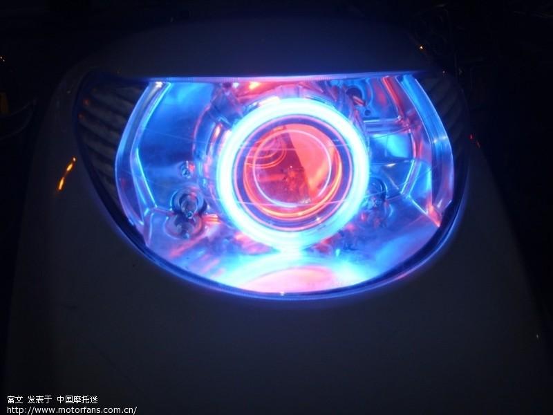 有想改五羊本田喜悦100t-h大灯的进来看看.