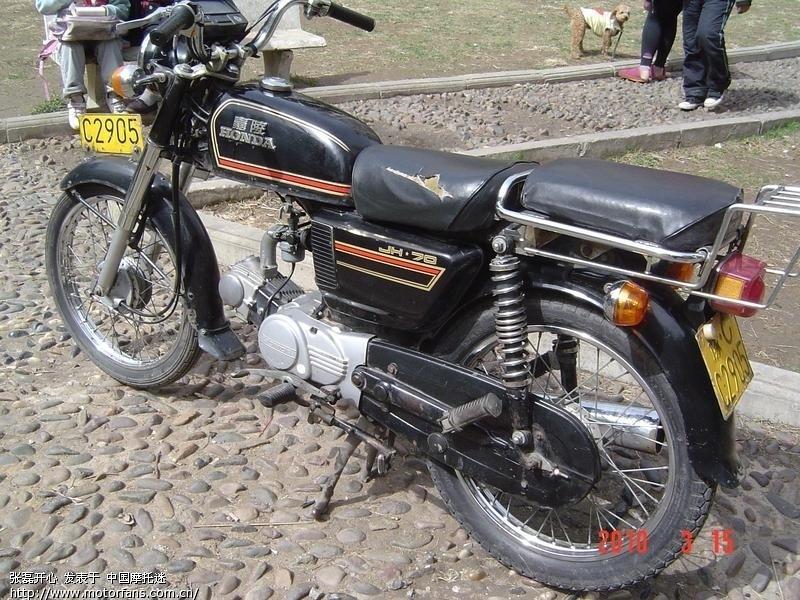 动过的天津本田90机器 中国第一摩托车论坛 摩旅进行到底 -售资深玩高清图片