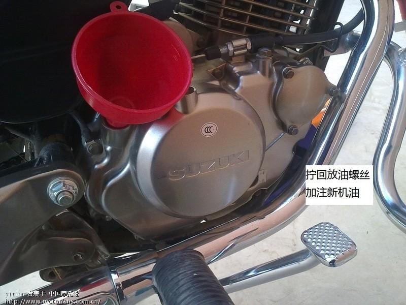 踏板车换机油图解内容|踏板车换机油图解版面设计