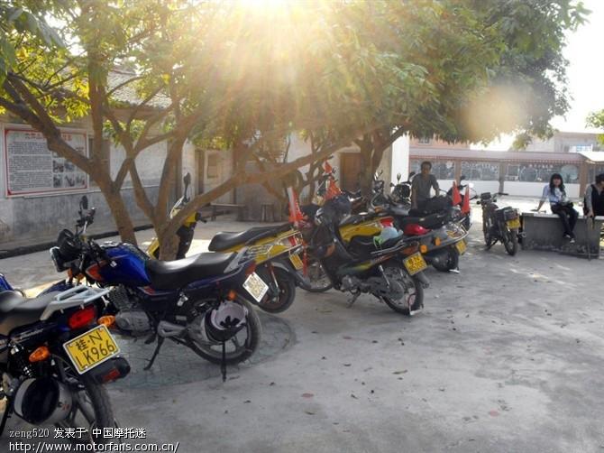 广西摩友交流区 灵山烟墩 中国第一摩托车论坛 摩旅进行到