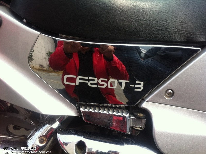 湖北出一台春风250水冷摩托高清图片