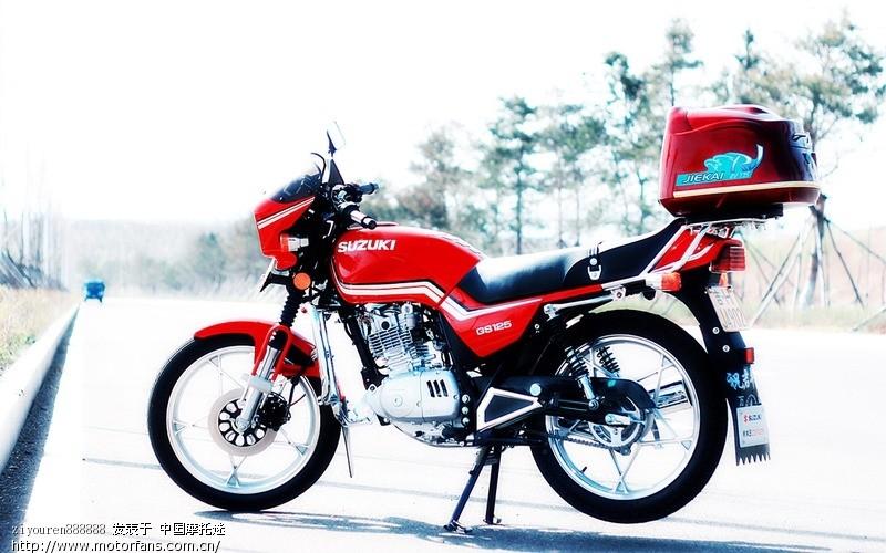 gs125电路图_铃木gs125摩托车_gs125发动机_银澜手机图片壁纸大全; 我