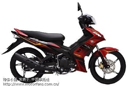 给大家看看越南的弯梁摩托车15 更新完毕 高清图片