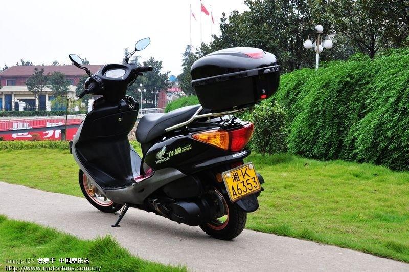 佳颖改疝气大灯的最佳方案公布 - 五羊本田-踏板车