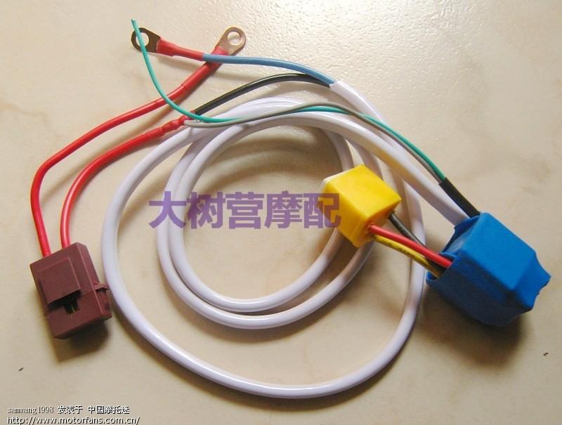 电气喇叭接线图解