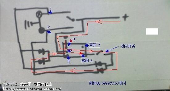 全新简单的双闪电路图