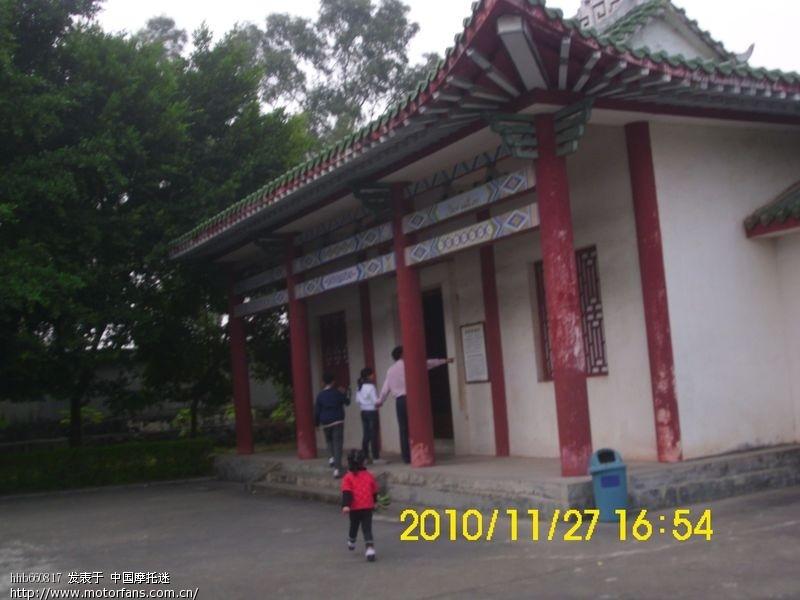 广西容县探访真武阁贵妃园