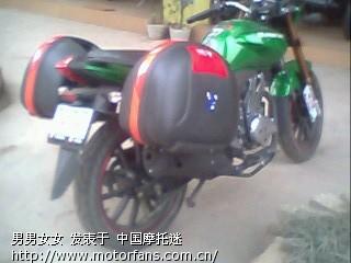 钱江龙装边箱 - 摩托车论坛 - 钱江摩托 - 摩托车