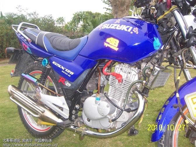 我今年5月买的qs125-3c - 济南铃木 - 摩托车论坛