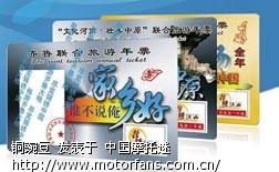 淄博峨庄瀑布群风景区 高清图片