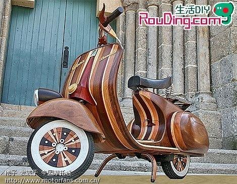 03 用木头做的摩托车,喜欢龟王的,踏板的,罗马假日的,进来欣赏下.