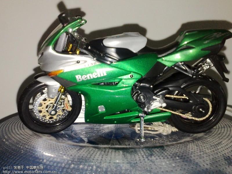 中的幸运奖车模,今天就到了,效率蛮高 - 摩托车
