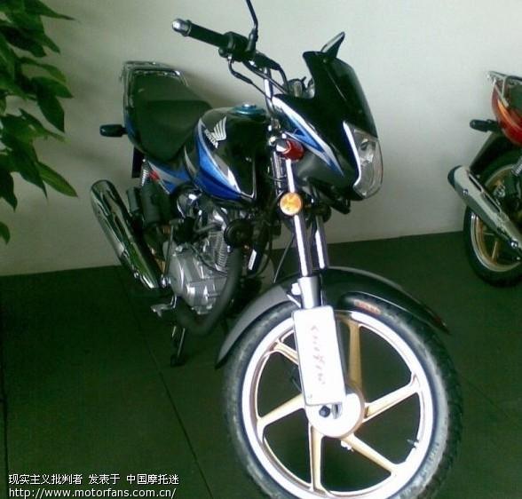 cbf超级锐箭~~~~ - 新大洲本田 - 摩托车论坛 - 中国