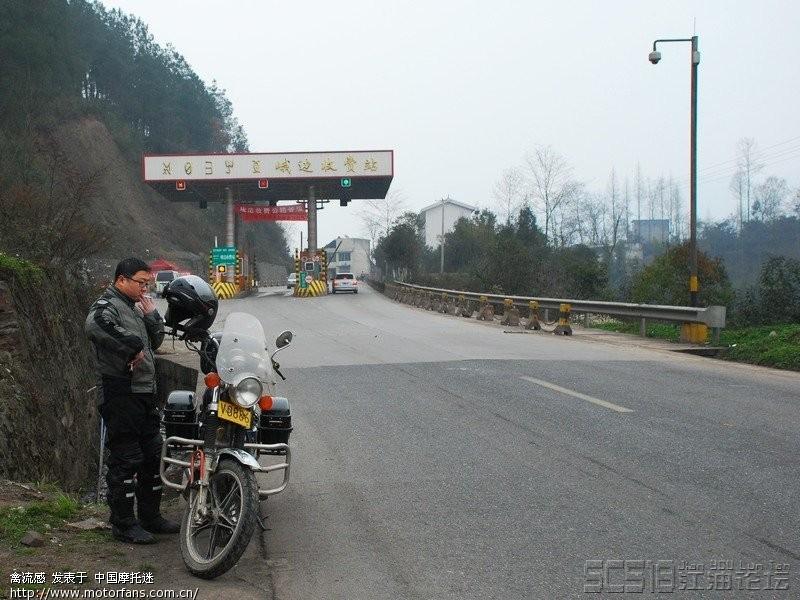 GN250南国出境游(江油-缅甸)5000公里已有更