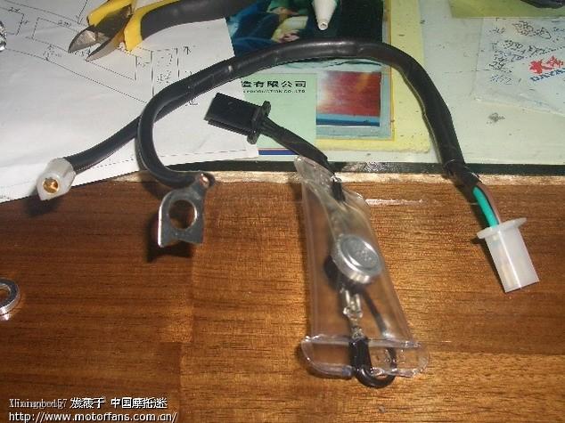 天剑化油器添加电加热系统 雅马哈 摩托车论坛 中国第一摩托车论坛 图片