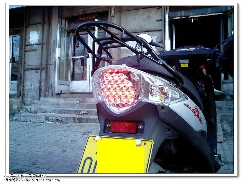 光阳摩托专区 劲丽改LED尾灯效果图图片