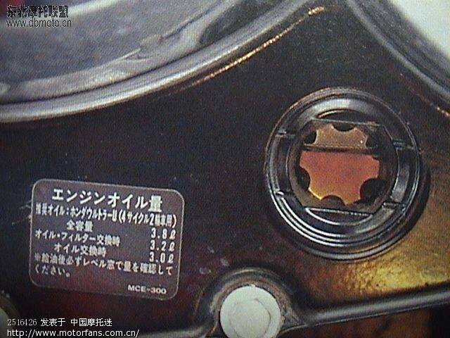 维修改装 宗申zs250gs 烧机油换环 还烧 续 新的发现 中国